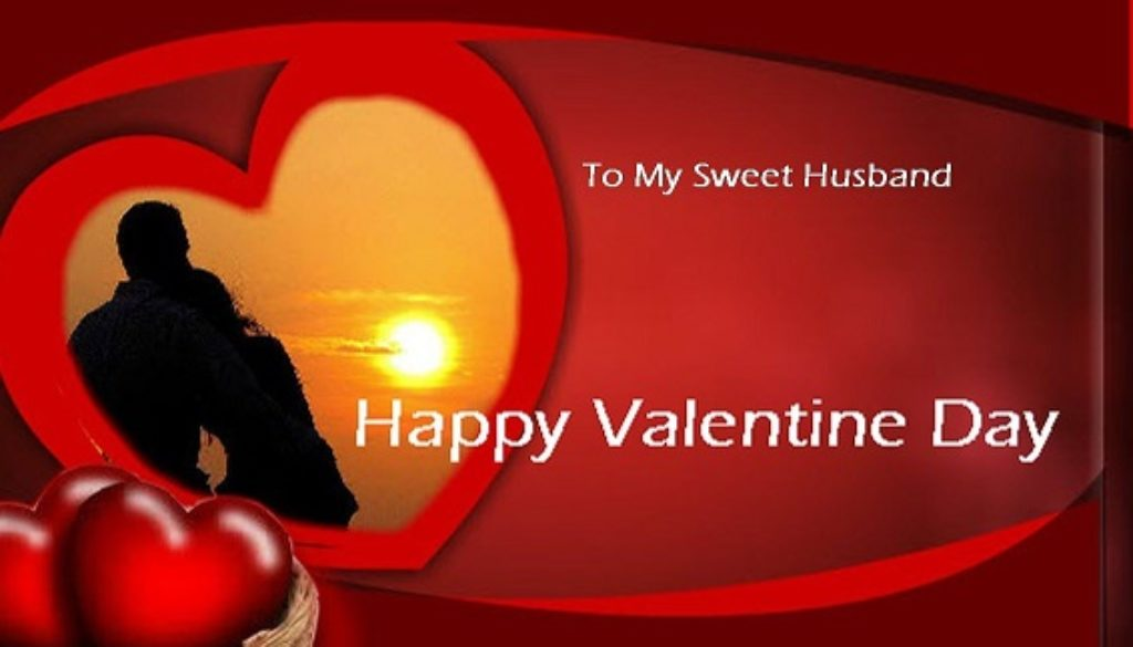 Happy Valentines Day Wishes 2018 | Images| Quotes|Messages|Wallpaper