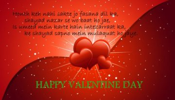 Happy Valentines Day Wallpaper Images Photos Pictures HD 2018