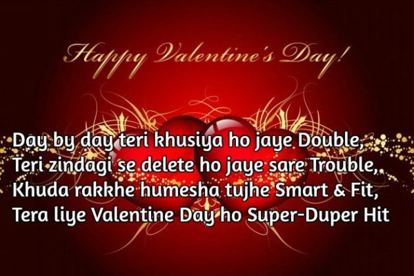 Valentines day Two Line Shayari in Hindi for Girlfriend Wife Crush Fiancee 2018