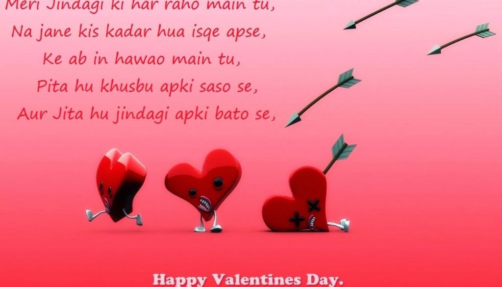 Best Lines on Happy Valentines Day 2018 to My Girlfriend Love Wife Crush