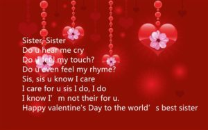 Valentines day wishes for sister